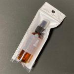 100均の『カラースプレーボトル50ml』がオシャレな茶色でコンパクト!