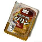 ヨコオデイリーフーズの『カスタード風プリンBIG 280g』ぷるんっとお菓子の美味しさ!