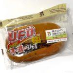 セブンイレブンの『焼そばパン(日清焼そばU.F.O.ソース味)旨さ凝縮 濃い濃いソース!』が超おいしい!