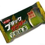 抹茶味の『ブラックサンダー宇治抹茶』がメッチャ抹茶で超おいしい!