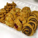 コストコの『バラエティーミニデニッシュ20個』が4種類の味で超おいしい!