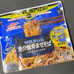 マルハニチロの『ワイルディッシュ 魚介豚骨まぜそば』が濃厚で超おいしい!