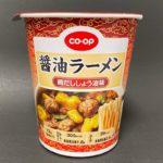 コープの『醤油ラーメン(鶏だししょう油味)』が美味しい!