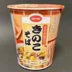 コープの『きのこそば とろみ仕立て』がダシのスープがきいて麺で超おいしい!