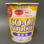 コープの『コープヌードル鶏白湯72g』が超おいしい!