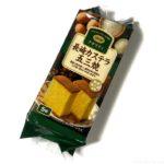 コープの『長崎カステラ 五三焼(阿波和三盆使用)5切』が美味しい!