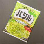 キユーピーの『あえるパスタソース バジル』がしっかりバジルで超おいしい!