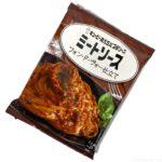 キユーピーの『あえるパスタソース ミートソース』が濃厚で超美味しい!