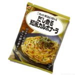キユーピーの『あえるパスタソース だし香る和風カルボナーラ』が鰹節で超おいしい!