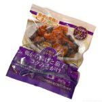 マルイ食品の『鶏から揚げと茄子のコクみそがけ』が甘い味噌で超おいしい!