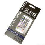 100均の保護シートが『iPhoneSE(第2世代)』にピッタリ!?iPhone8用の液晶保護強化ガラス!