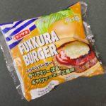 ヤマザキの『ふっくらバーガー テリヤキソース&キャベツマヨネーズ風味』シャキシャキ美味しい!