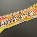 ヤマザキの『サンドロール 菜の花はちみつ&マーガリン』が超おいしい!