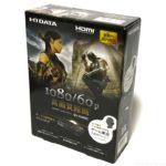 I-O DATAの『GV-HDREC キャプチャーボード ゲームキャプチャー』が簡単で超便利!