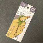 100均の『フィンガーストラップ(緑)』がシリコンのリングで超便利!
