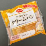 コープの『デニッシュクリームパン』が賞味期限が長くて美味しい!