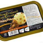 アイガーの『エメラルドホーキーポーキー 800ml』がキャラメルのサクッと食感と甘さが美味しい!