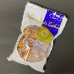 泉屋の『クッキー詰合せ-L』が13種類のクッキーで全部おいしい!