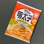 キユーピーの『あえるパスタソース からし明太子』バターと辛さで超おいしい!