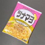 キユーピーの『あえるパスタソース ツナマヨ』が和風パスタで超おいしい!