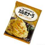 キユーピーの『あえるパスタソース カルボナーラ 濃厚チーズ仕立て』がベーコン入りで超おいしい!