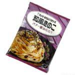 キユーピーの『あえるパスタソース 和風きのこ バター醤油仕立て』がニンニク風味で超おいしい!
