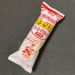 森永乳業の『カロリーモンスターチェリオ クリーミーマヨネーズ味』がホワイトチョコで美味しい!