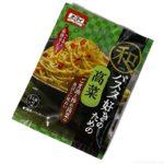 オーマイの『和パスタ好きのための 高菜』がニンニクの風味にピリ辛で超おいしい!