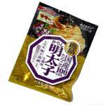 マ・マーの『あえるだけパスタソース 逸品 からし明太子 生風味』が柚子胡椒の風味で美味しい!