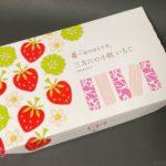 柳月の『三方六の小割 いちご』がイチゴチョコにバウムクーヘンで超おいしい!