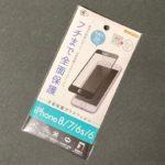 100均の『フチまで全面保護ガラスフィルム』iPhoneSEにぴったり!?