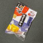 チロルチョコの『ご当地チロル 舟和 芋ようかん』は香りが舟和で超おいしい!