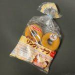 ヤマザキの『かた揚げリングドーナツ メープル』が懐かしい味!