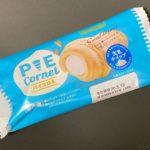ヤマザキの『パイコルネ』が厚い生地にクリームで超おいしい!