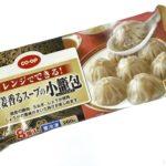 コープの『レンジでできる!生姜香るスープの小籠包』がしっかり生姜で超おいしい!
