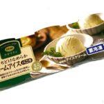 コープの『くちどけなめらかホームアイス(バニラ・ミニカップ)3個入』が超おいしい!