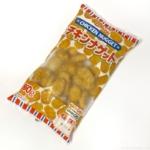 コストコの『伊藤ハム チキンナゲット850g』がたっぷり美味しい!