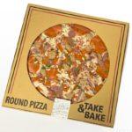 コストコの『丸型ピザ ミートラヴァー』が色んな種類の肉で超おいしい!