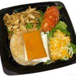 コストコの『チキンケバブキット』がピタパンに肉と野菜で超おいしい!