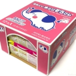コストコの『水とりぞうさん550ml 12個入り』が箱買いでたっぷり便利!