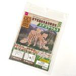 ダイソーの『ステゴサウルス(木製パズル)』が作りやすくて可愛い見た目!