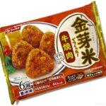 ニッスイの『金芽米でつくった! 牛焼肉おにぎり』が超おいしい!