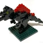 100均セリアの『スピノサウルス(キッズブロック)』2足で立って背中がカッコイイ!