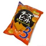 カルビーの『チーズビット濃厚チェダーチーズ味トリプル』が濃い色!!