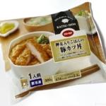 コープの冷凍食品『押麦入りごはんの豚カツ丼』が電子レンジで完成で超おいしい!