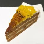 五洋食品産業の『種子島 安納芋のトルテ』が冷凍の和風ケーキで超おいしい!