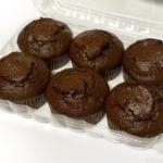 コストコの『チョコレートチップマフィン』がやっぱり美味しい!