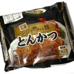 日清食品の『レンジでサクッと旨い!とんかつ』が冷凍食品で超おいしい!