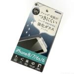 100均の『iPhone8強化ガラスフィルム』をiPhoneSE(第2世代)に使ってみる!