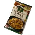 コープの『国産牛肉でつくった牛丼の具』がやさしい甘味で超おいしい!